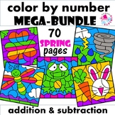 Color by Number Addition & Subtraction Fact Fluency Spring