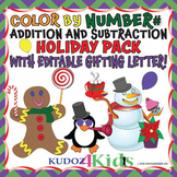 Color by Number  Addition/ Subtraction  Holiday Pack with