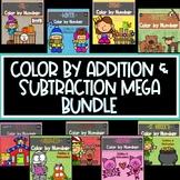 Color by Number *Addition & Subtraction* MEGA Bundle
