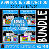 Addition and Subtraction Worksheets - Color by Number Year Long Bundle!