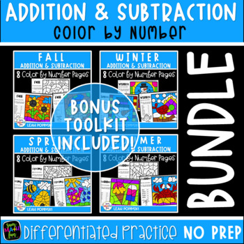 Addition and Subtraction Worksheets || Color by Number Year Long Bundle!