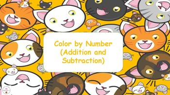 Color by Number (Addition and Subtraction) 11-20