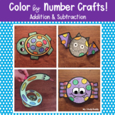 Color by Number Addition & Subtraction Crafts (Turtle, Bat, Snake, Spider Craft)