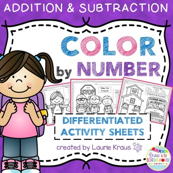 FREEBIE Color by Number Addition and Subtraction Facts