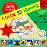 Color by Number - Around The World Winter Holidays - 2nd Grade