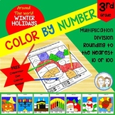 Color by Number - Around The World Winter Holidays - 3rd Grade