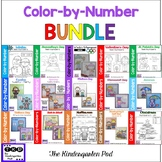 Color-by-Number BUNDLE