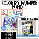 Color by Number BUNDLE | Digital Math Activity|Back to Sch