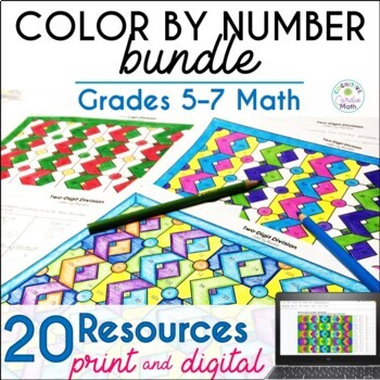 Math Color by Number Bundle - Grades 5-7