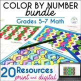 Math Color by Number Bundle 5th Grade to 7th Grade Math Distance Learning