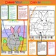 Color by Number - Desert Animals - 3rd Grade