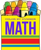 Color by Number:  Dividing Decimals by Whole Numbers (Tulips) 6.NS.B.2/3