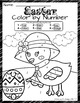 Color by Number Easter Worksheets - Ready to Print and Go!