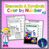 Chemical Elements - Color by Symbols #3