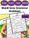 Color by ... Grammar Mosaic (Parts of Speech) - Mardi Gras