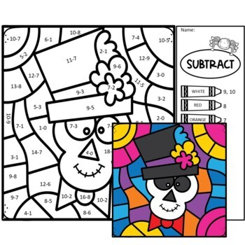 Color by Number Halloween Subtraction Facts Set