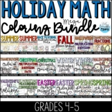 Holiday Math Coloring Activities Bundle for Grades 4-5