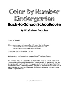 Color By Number Kindergarten Back to School Schoolhouse Puzzle
