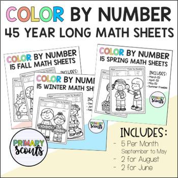 Color by Number, Math Fluency Worksheets: K-1 Addition & Subtraction