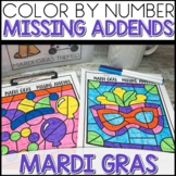 Color by Number MARDI GRAS missing addends | Math Worksheets