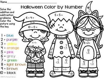 Color by Number MEGA Bundle ~ Addition & Subtraction Within 10