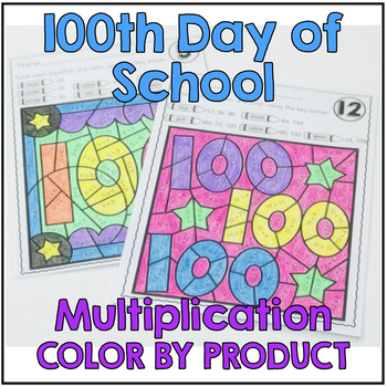 Color by Number Multiplication 100 Days of School Math Worksheets | 100th Day!