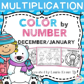 Color by Number Multiplication Facts December and January