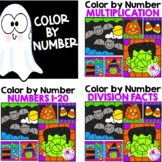 Color by Number Multiplication & Division Halloween BUNDLE 3 Sets