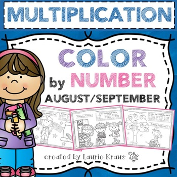 Color by Number Multiplication Facts - August and September