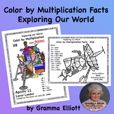 Color by Number Multiplication Facts Exploring Our World no prep