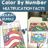 Color by Number Multiplication Facts Holidays Growing Bundle
