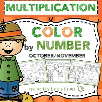 Color by Number Multiplication Facts - October and November