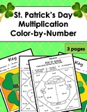 Color by Number Multiplication Mosaic - St. Patrick's Day