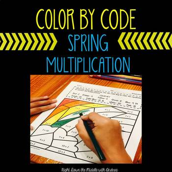 Color by Number Multiplication: Color by Code Multiplication Spring