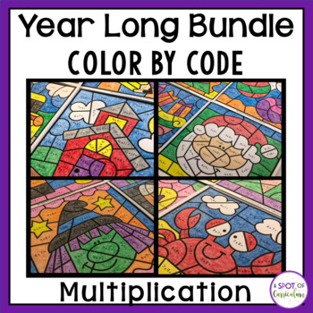 Color by Number Multiplication Year Long Bundle