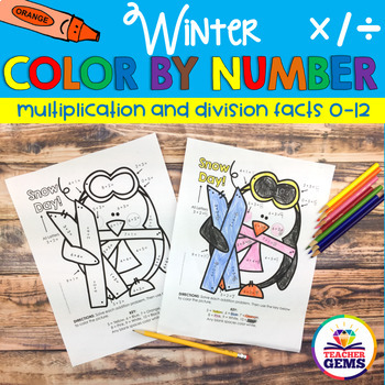 Color by Number Multiplication and Division Facts 0-12 Bundle