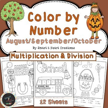 Color by Number Multiplication and Division Year-Long Bundle