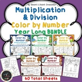 Color by Number Multiplication & Division Year-Long Bundle