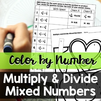 Color by Number - Multiply and Divide Mixed Numbers