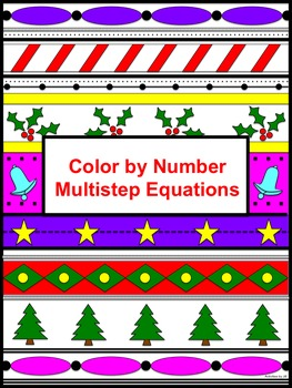 Multi-Step Equations (Holiday) Color by Number