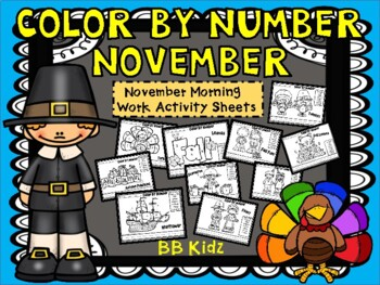 Color by Number November / Thanksgiving / Morning Work