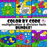 Color by Number Pond Life Multiplication & Division Facts BUNDLE