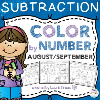 Color by Number Subtraction Facts August September