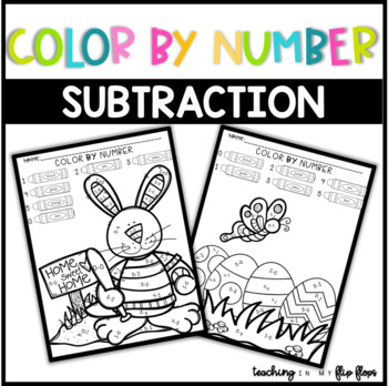 Easter Color by Number- Subtraction to 5