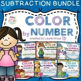Color by Number Subtraction Facts BUNDLE
