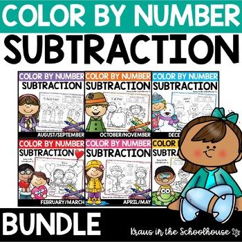 Color by Number Subtraction Facts BUNDLE