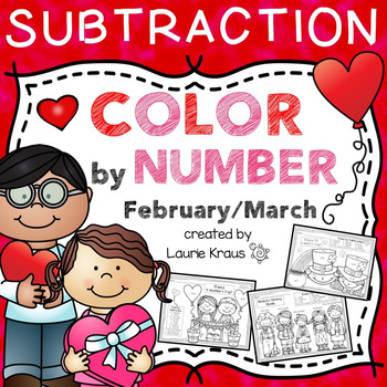 Color by Number Subtraction Facts - February and March
