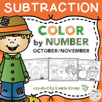 Color by Number Subtraction Facts October November