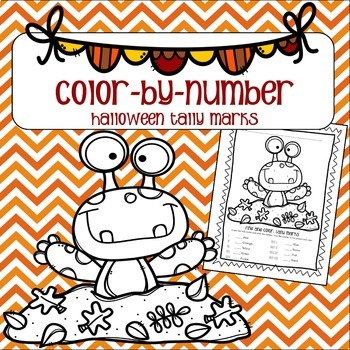 Color-by-Number (Tally Marks) - Halloween
