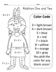 Thanksgiving Color by Number Math Practice - Addition and Subtraction